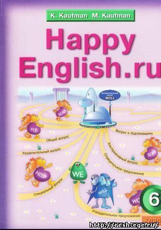 скачать решебник английский язык 10 класс 2011